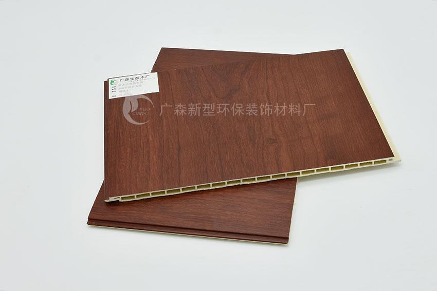 300平面板无缝-胡桃木