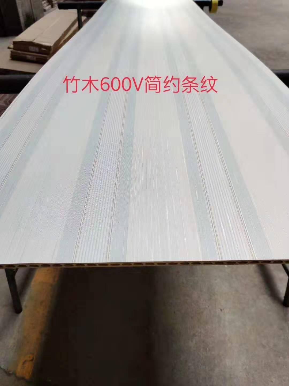 600平缝集成墙板(图文)