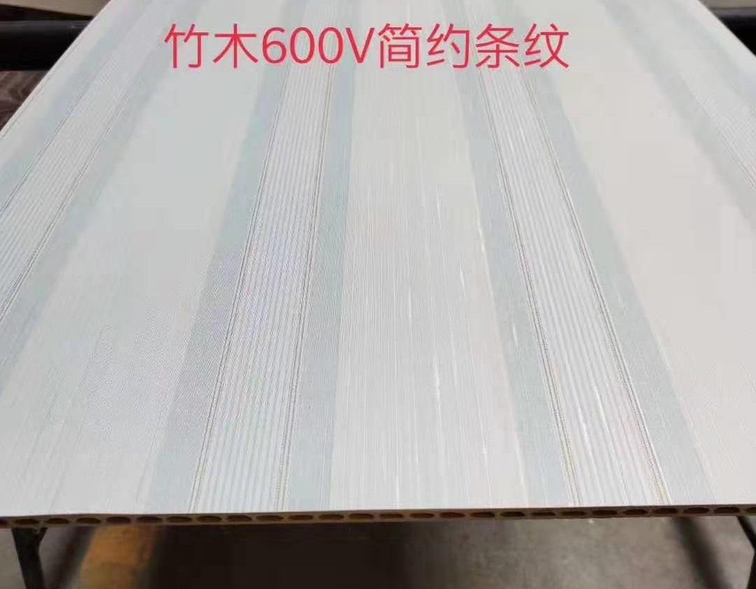 600V简约条纹.jpg